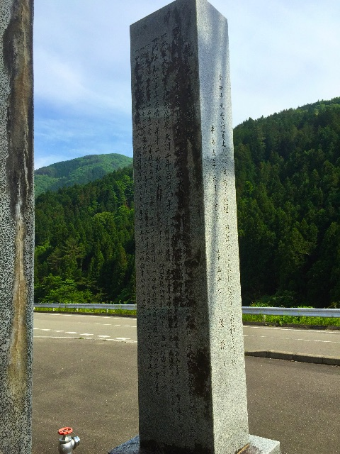 f:id:awa-otoko:20150521230620j:image