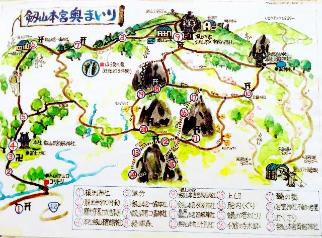 f:id:awa-otoko:20150521231433j:image