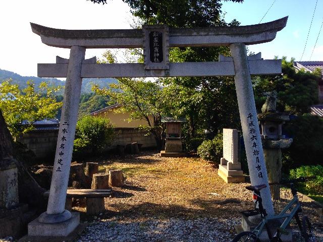 f:id:awa-otoko:20150601234511j:image