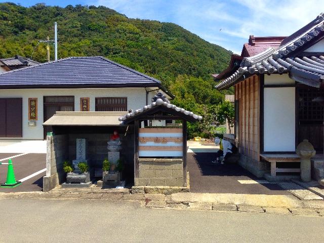 f:id:awa-otoko:20150613193001j:image