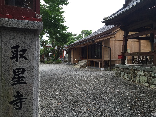 f:id:awa-otoko:20150614235421j:image
