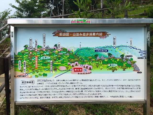 f:id:awa-otoko:20150614235459j:image