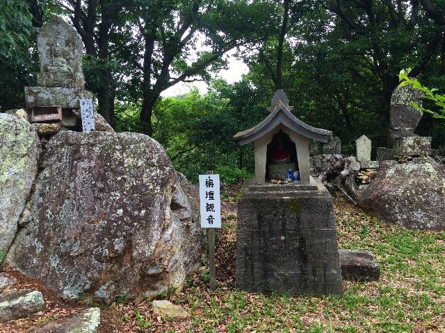f:id:awa-otoko:20150614235532j:image