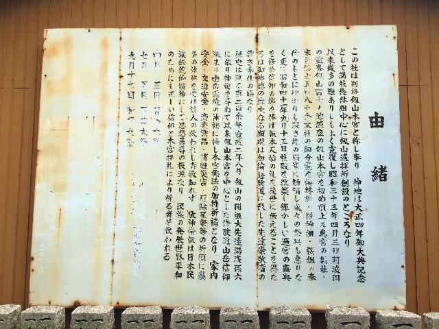 f:id:awa-otoko:20150627194038j:image