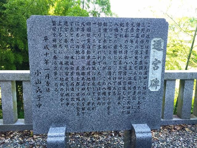 f:id:awa-otoko:20150629223325j:image