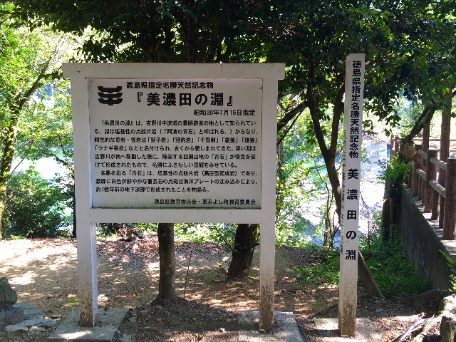 f:id:awa-otoko:20150629223427j:image