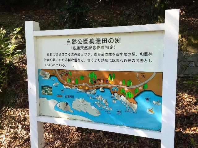 f:id:awa-otoko:20150629223437j:image