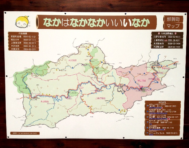 f:id:awa-otoko:20150709000334j:image