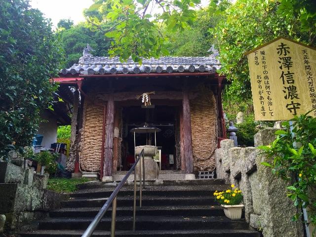 f:id:awa-otoko:20150711011020j:image