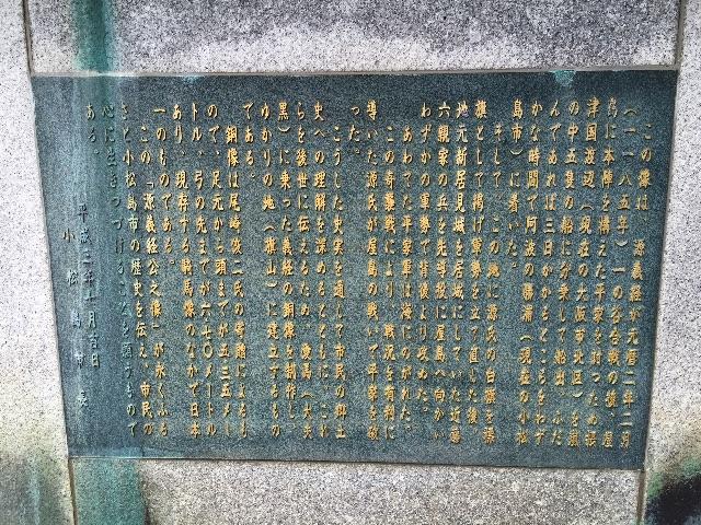 f:id:awa-otoko:20150712223239j:image