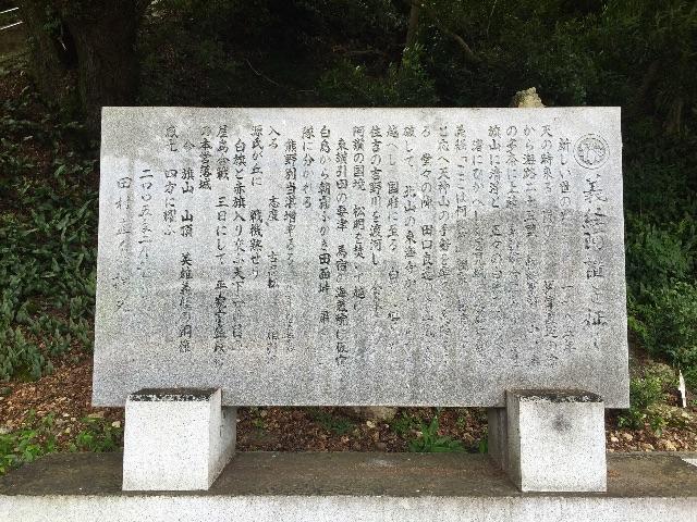 f:id:awa-otoko:20150712223257j:image