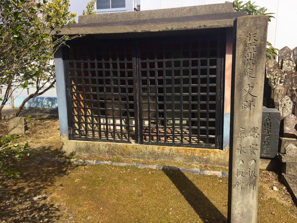 f:id:awa-otoko:20150728205258j:image