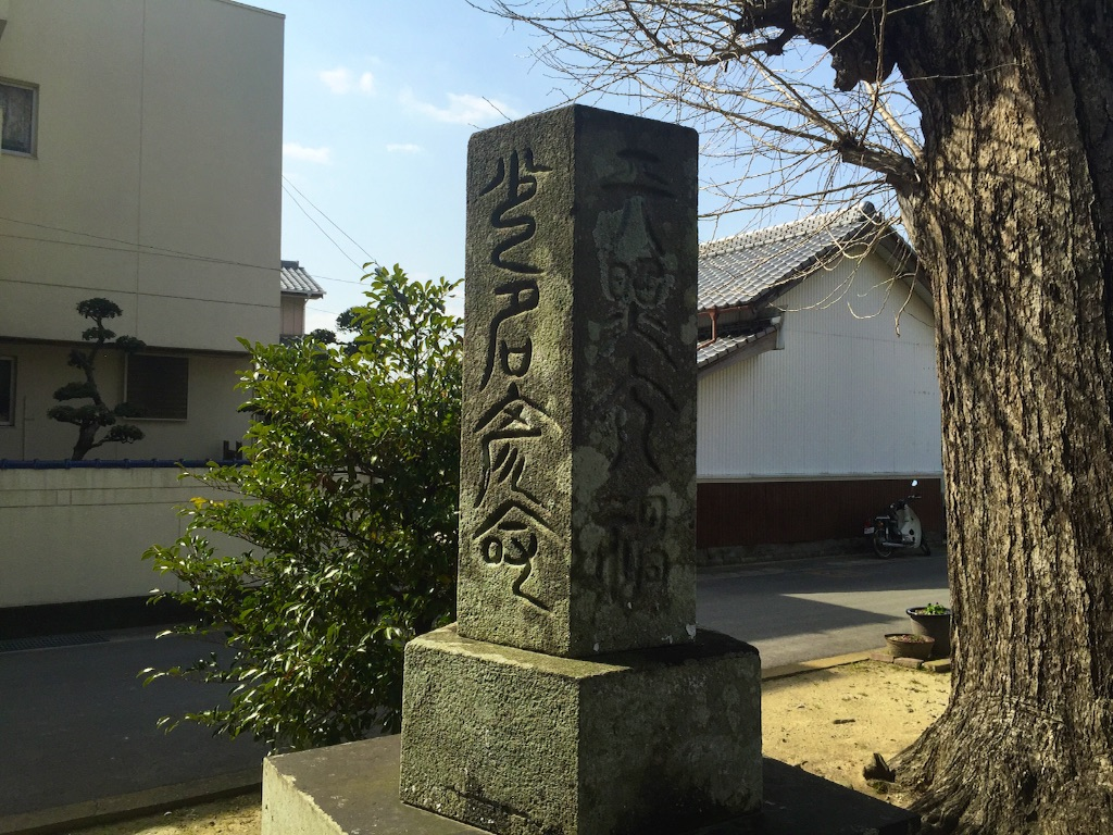 f:id:awa-otoko:20150728205411j:image