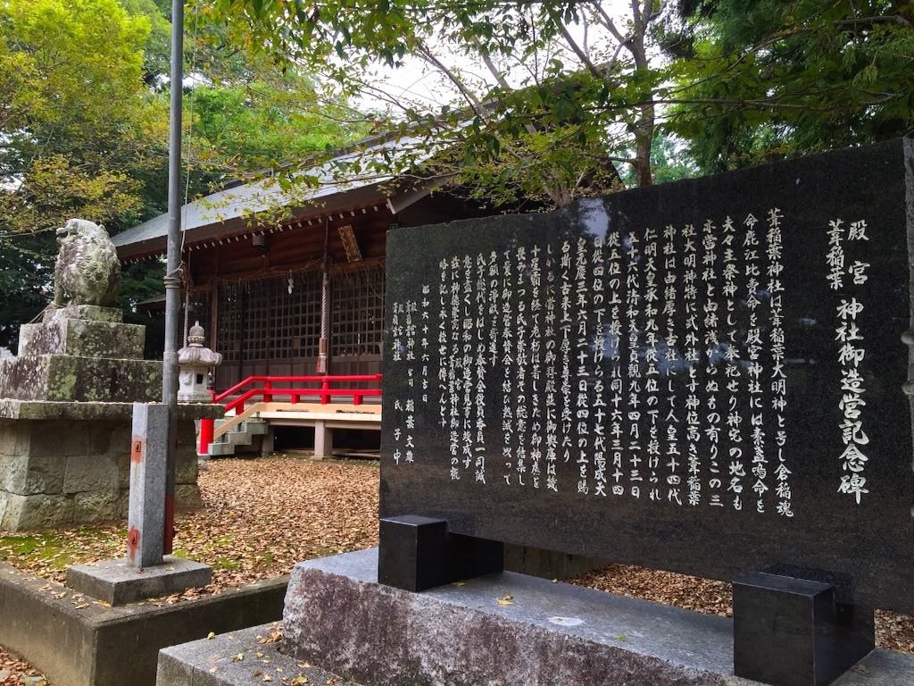 f:id:awa-otoko:20150829191511j:image