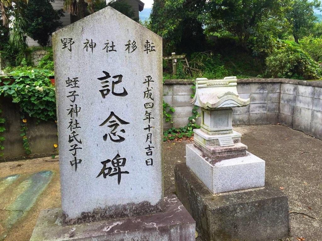 f:id:awa-otoko:20150829191729j:image