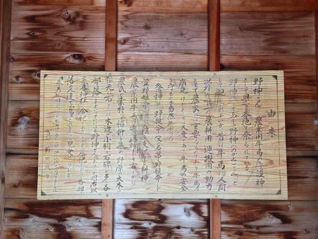 f:id:awa-otoko:20150829191839j:image