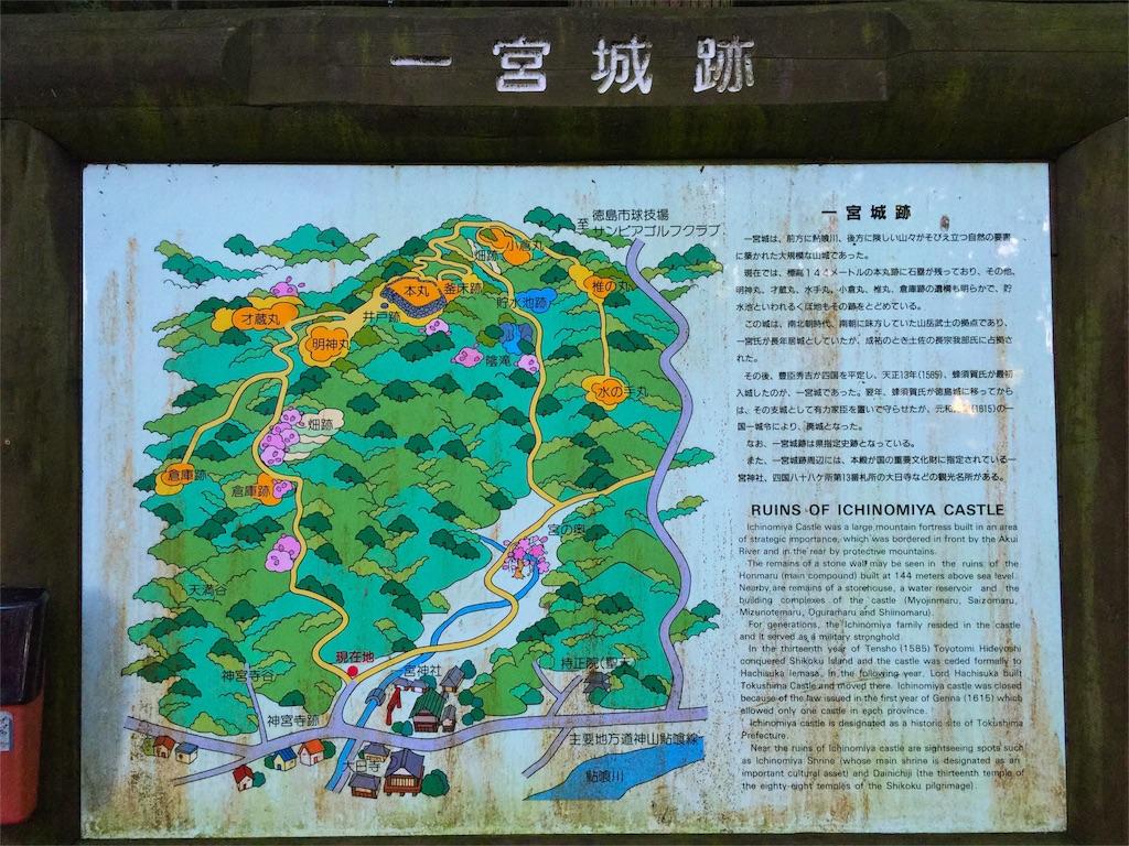 f:id:awa-otoko:20151009115442j:image