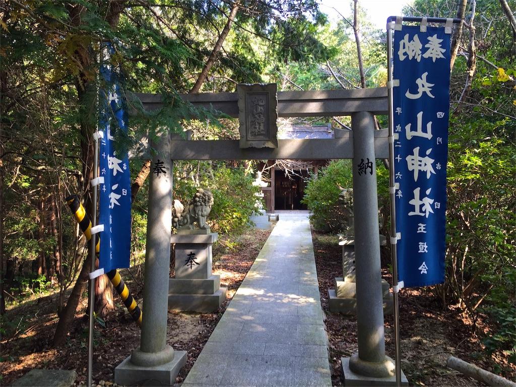 f:id:awa-otoko:20151028125950j:image
