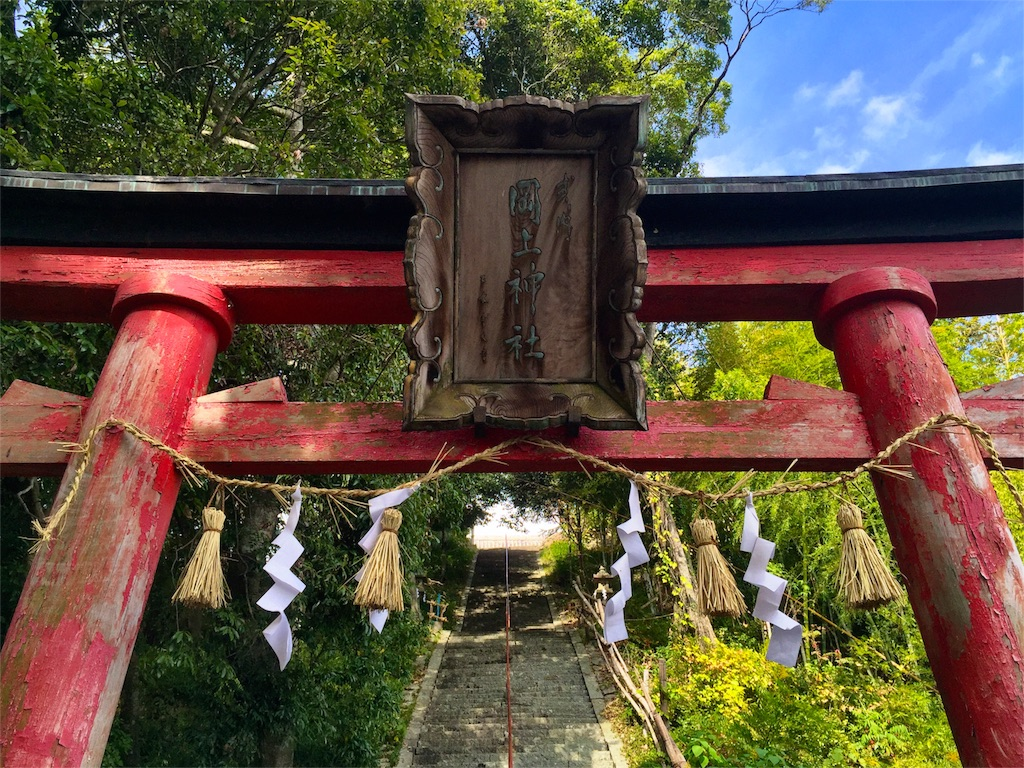 f:id:awa-otoko:20151112211738j:image