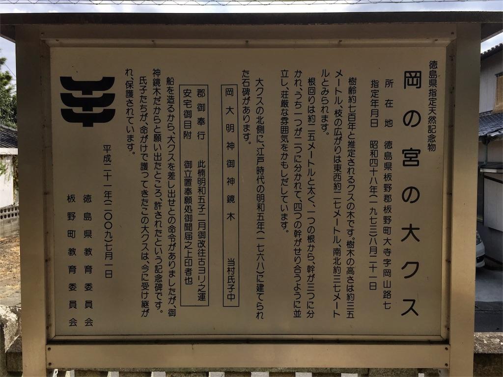 f:id:awa-otoko:20151112211849j:image