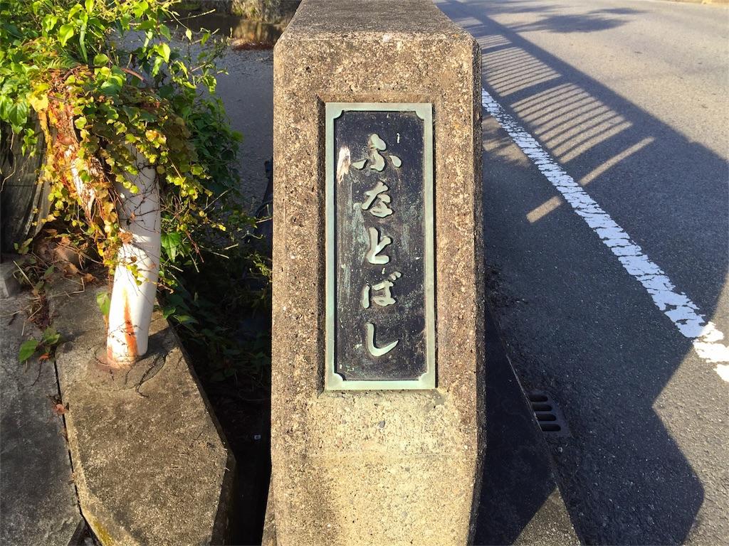 f:id:awa-otoko:20151114163015j:image