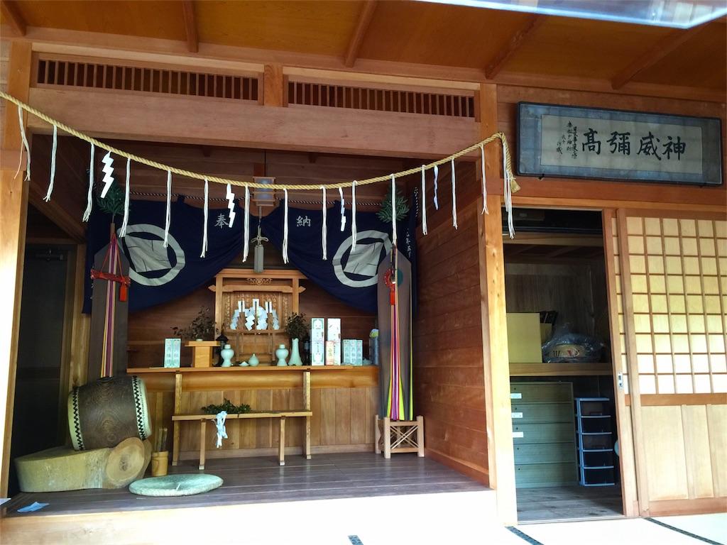 f:id:awa-otoko:20151114163110j:image
