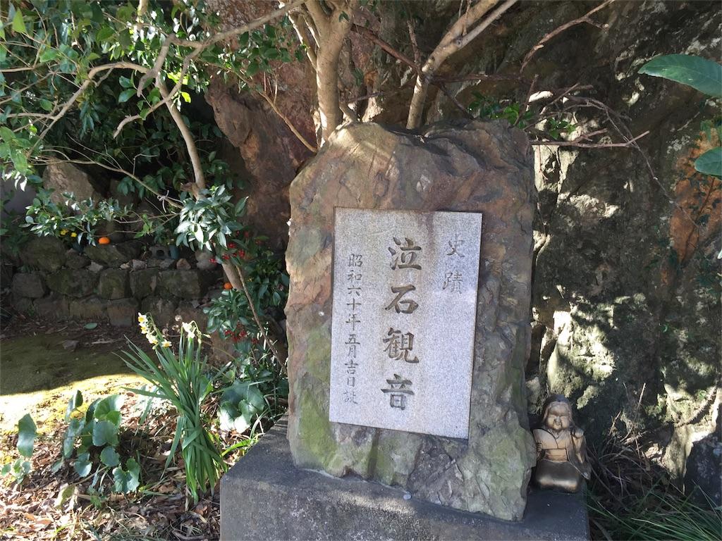 f:id:awa-otoko:20151222130427j:image
