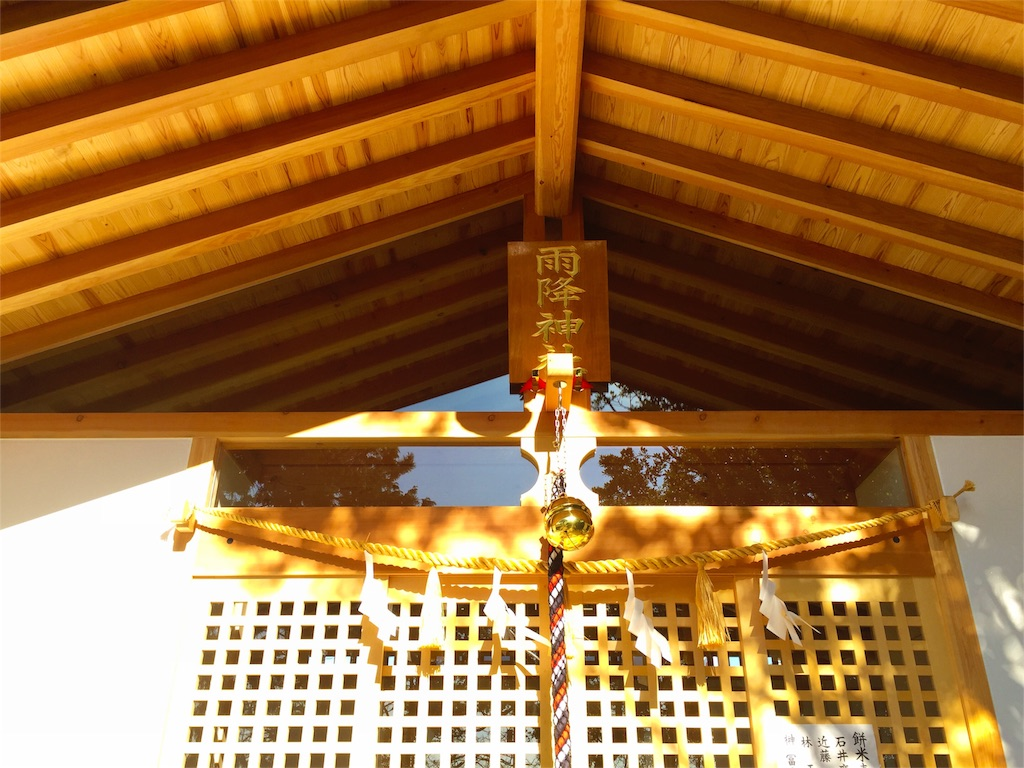 f:id:awa-otoko:20151222153812j:image