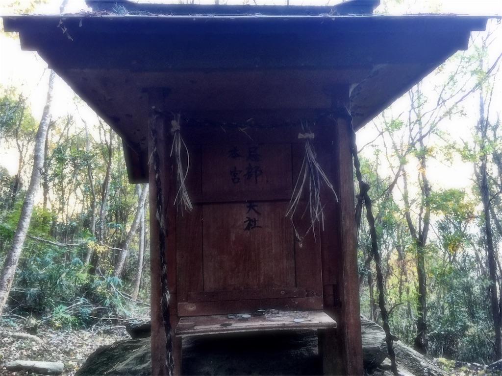 f:id:awa-otoko:20160122185921j:image