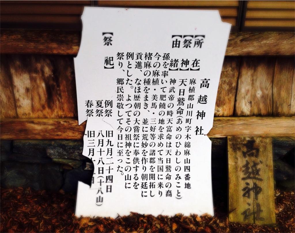 f:id:awa-otoko:20160122200405j:image