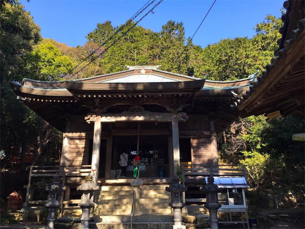 f:id:awa-otoko:20160131215520j:image