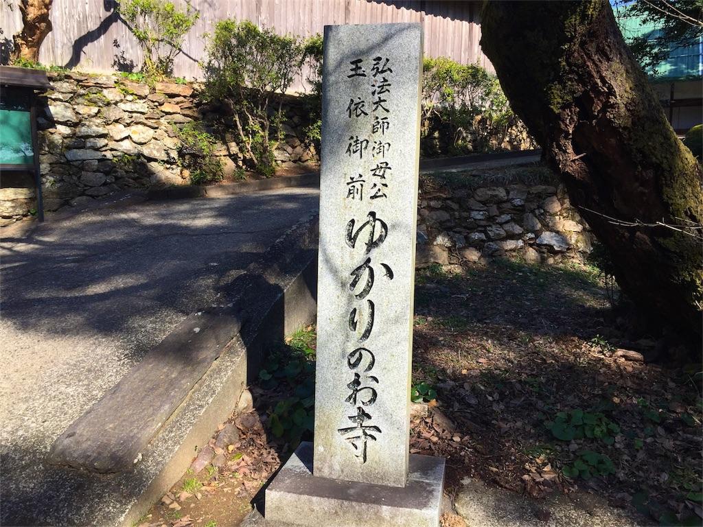 f:id:awa-otoko:20160131220142j:image