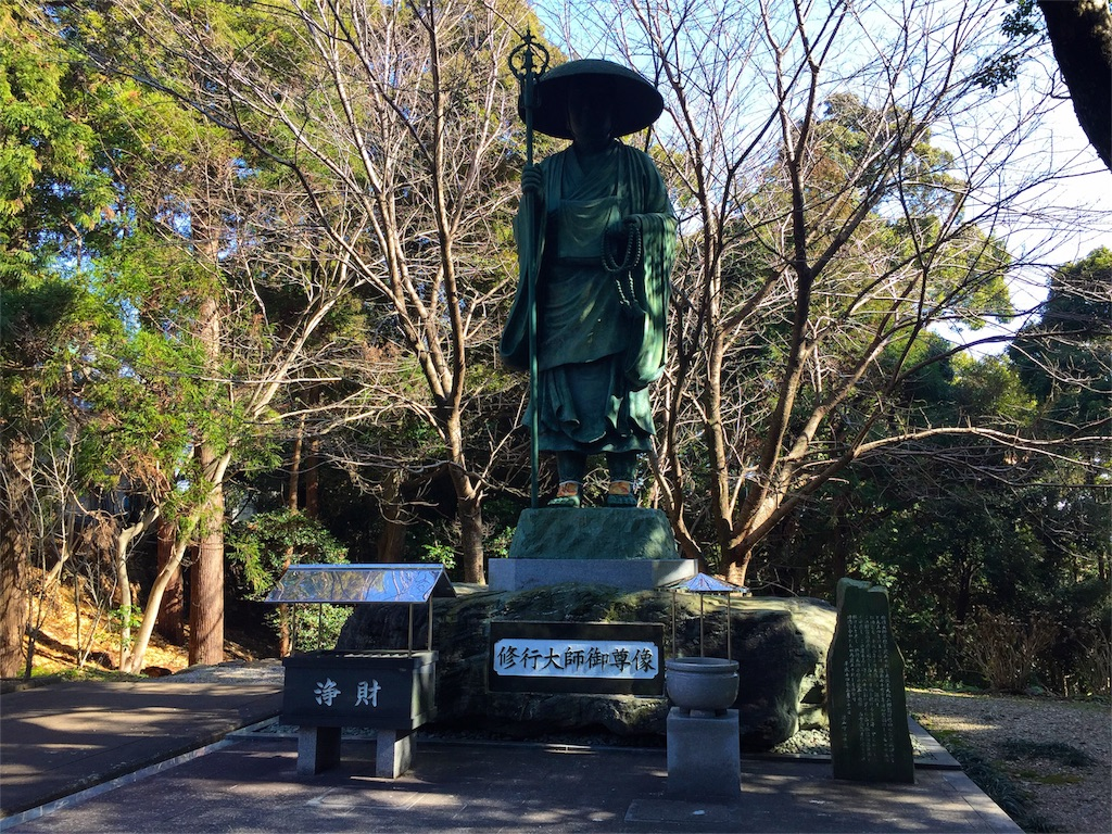 f:id:awa-otoko:20160131220221j:image
