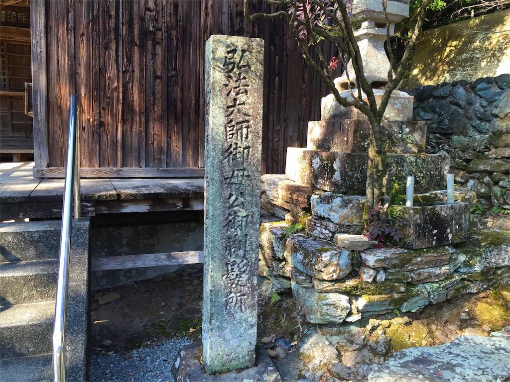 f:id:awa-otoko:20160131220248j:image