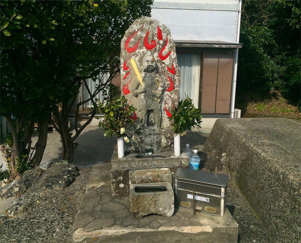 f:id:awa-otoko:20160206073858j:image