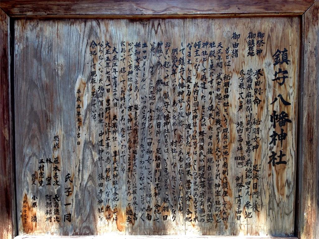 f:id:awa-otoko:20160304234516j:image