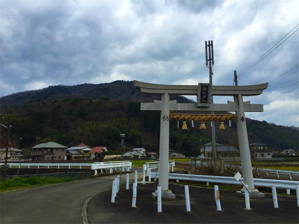 f:id:awa-otoko:20160307195031j:image