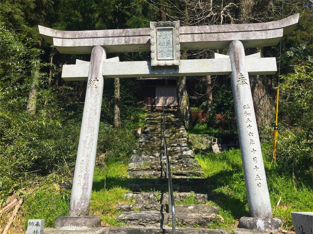 f:id:awa-otoko:20160326184040j:image