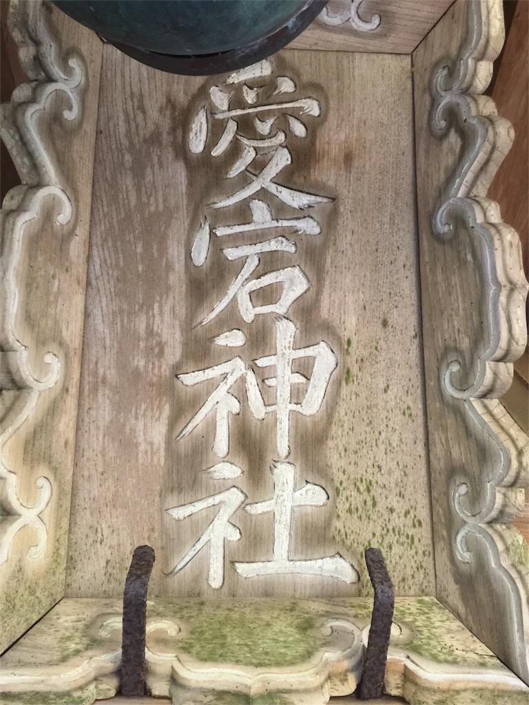 f:id:awa-otoko:20160417224936j:image
