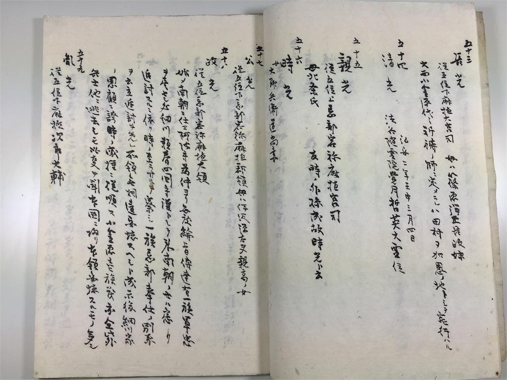 f:id:awa-otoko:20160429000452j:image