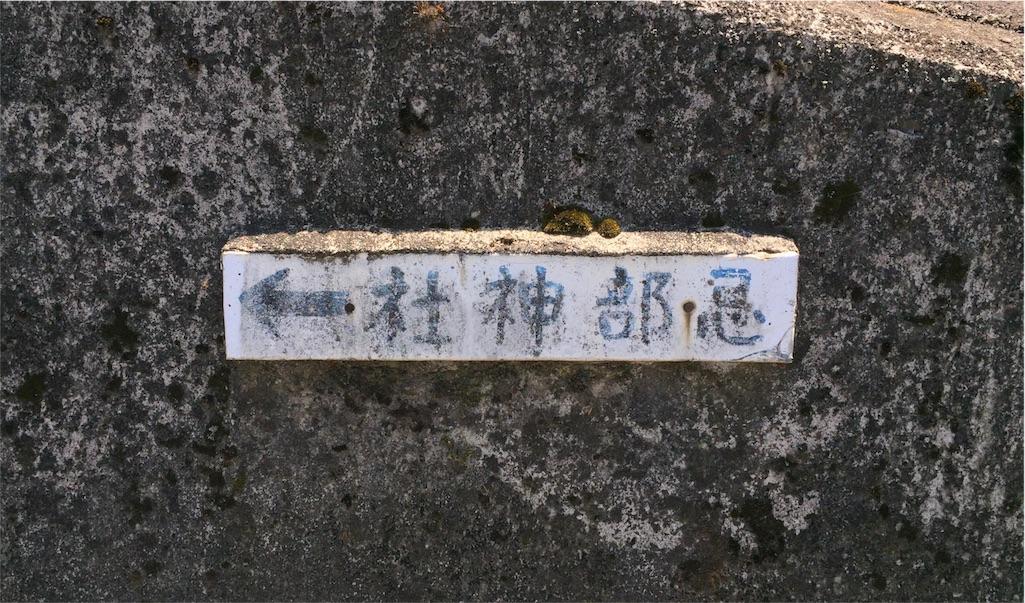 f:id:awa-otoko:20160430211556j:image