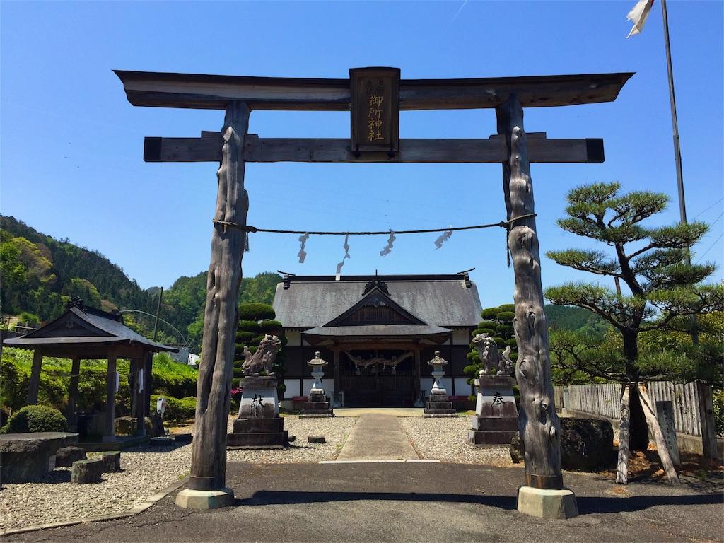 f:id:awa-otoko:20160430211740j:image
