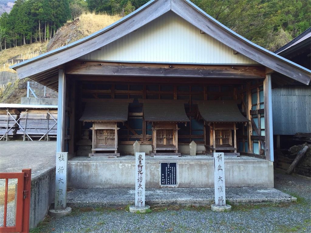 f:id:awa-otoko:20160502002340j:image