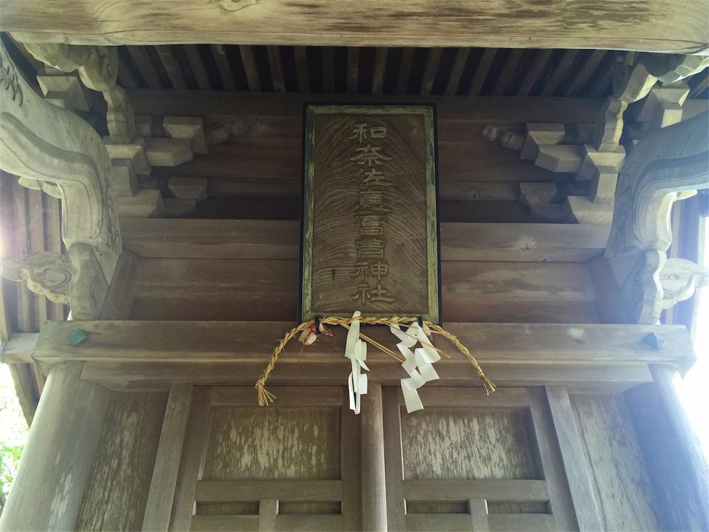 f:id:awa-otoko:20160512235212j:image