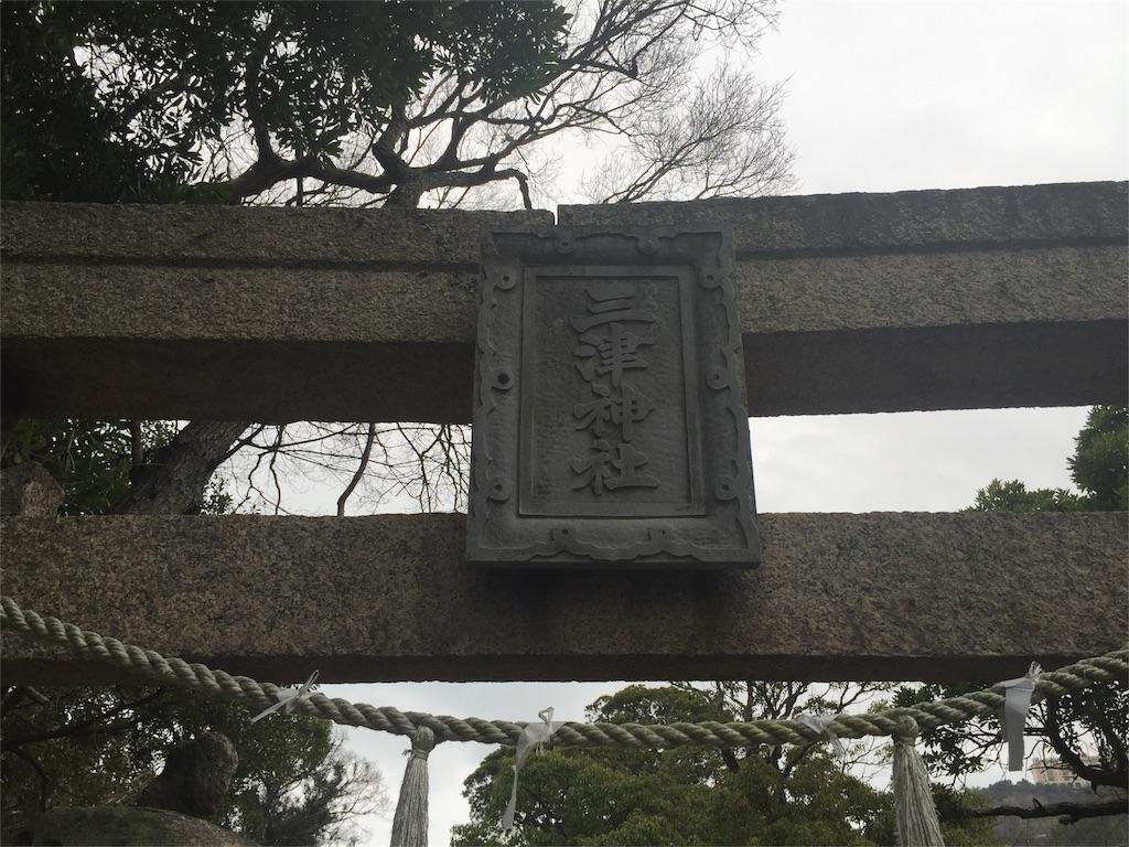 f:id:awa-otoko:20160613191252j:image