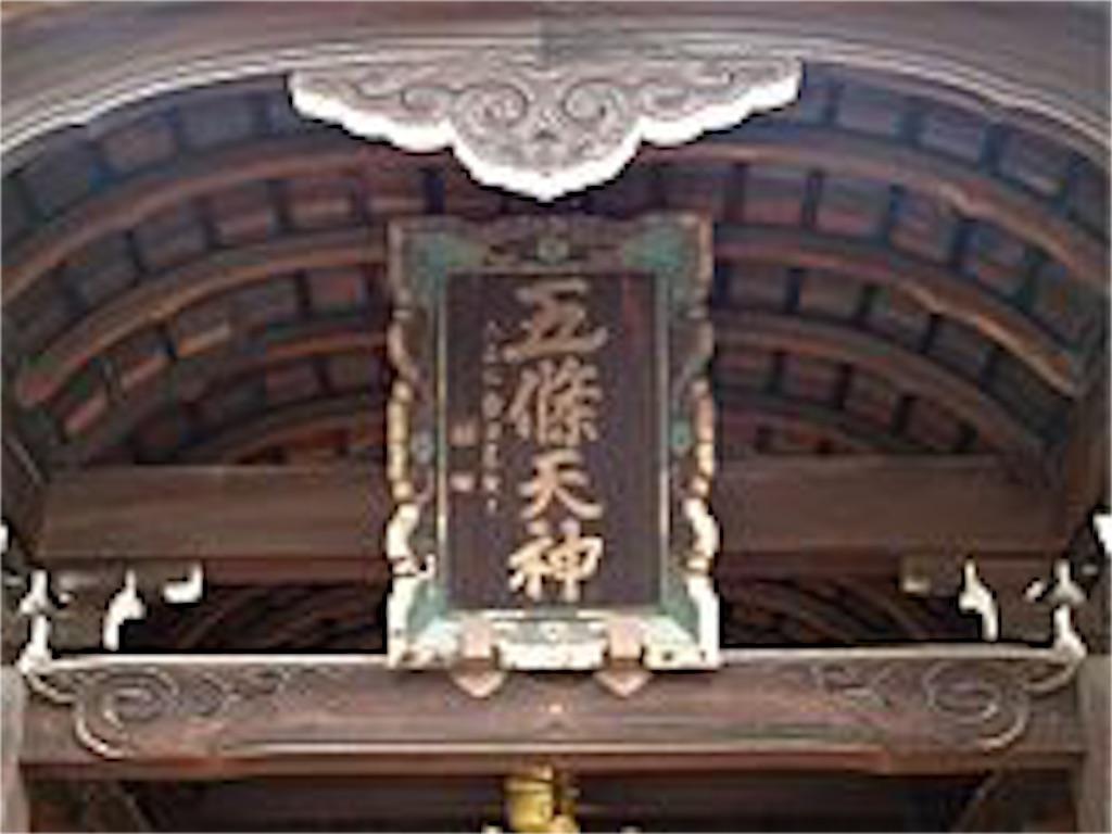 f:id:awa-otoko:20160622125421j:image