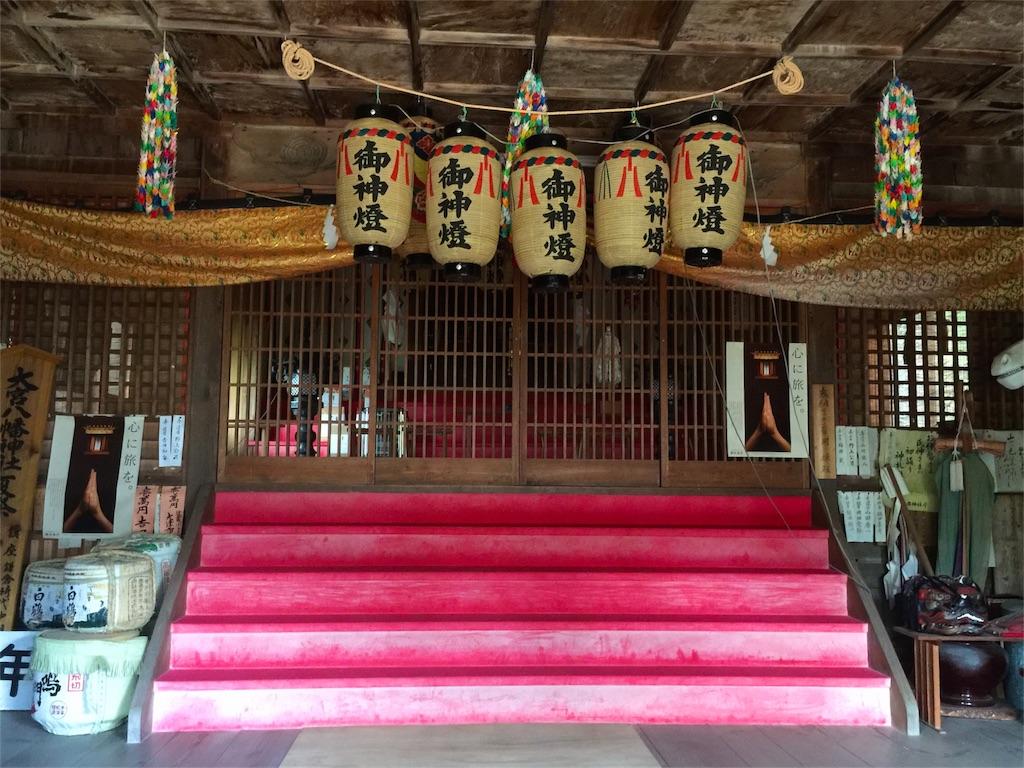 f:id:awa-otoko:20160706201819j:image