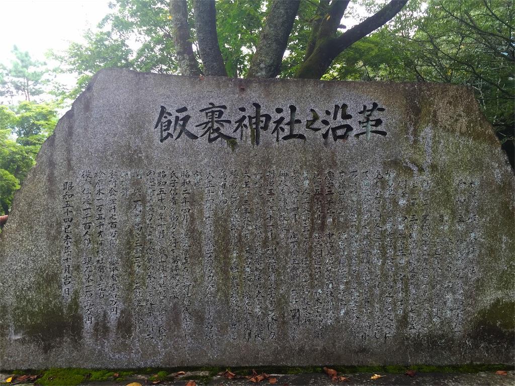 f:id:awa-otoko:20160730185237j:image