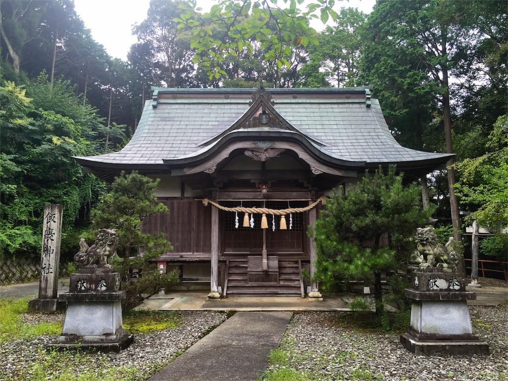 f:id:awa-otoko:20160730185327j:image