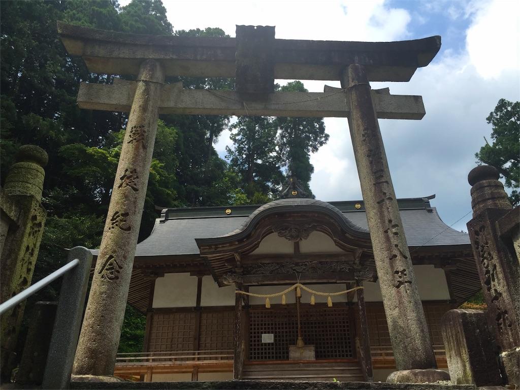 f:id:awa-otoko:20160804001410j:image